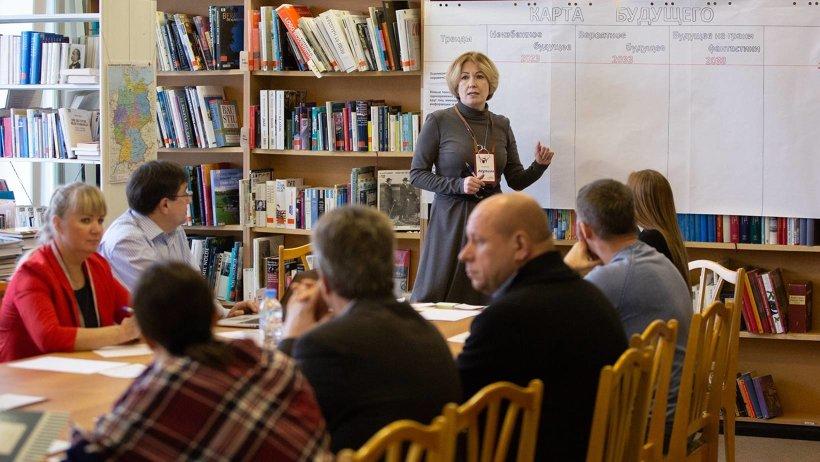 Форсайт-сессии стали ключевым мероприятием проекта «Такие библиотеки нужны обществу: от общественной дискуссии к практическим моделям»
