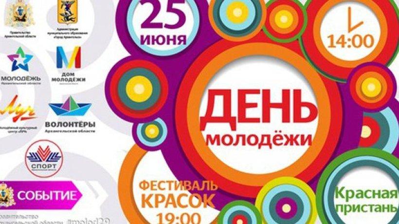 Праздник на Красной пристани стартует в 14:00 и завершится в 22:00