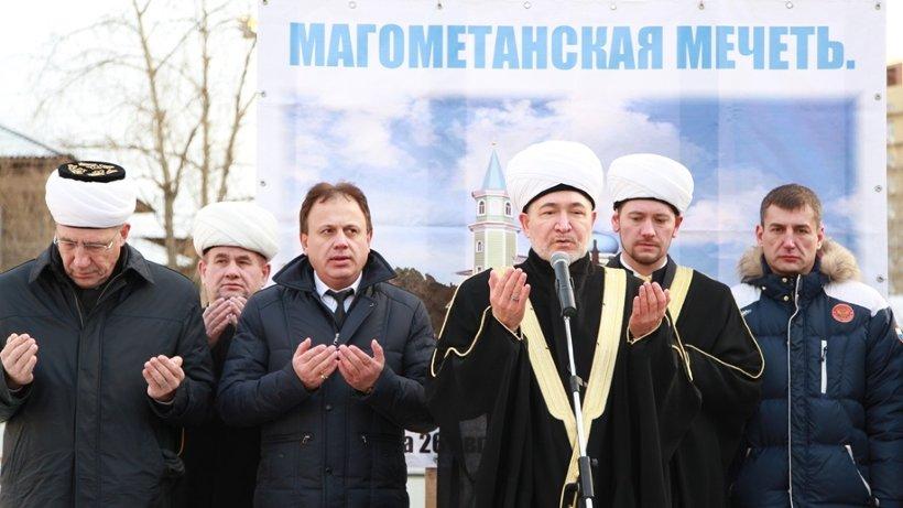 Верховный муфтий шейх Равиль Гайнутдин благословил строительство мусульманской мечети