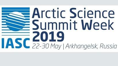В столицу Поморья ожидается приезд около 400 российских и зарубежных ученых, осуществляющих систематические исследования Арктики
