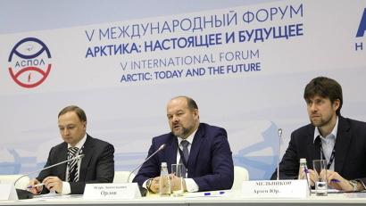 Пятый  Международный форум «Арктика: настоящее и будущее» собрал в Санкт-Петербурге глав всех приарктических регионов