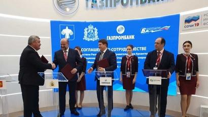 В рамках подписанного соглашения стороны намерены достигнуть эффективного сотрудничества в  строительстве железнодорожной магистрали «Белкомур»