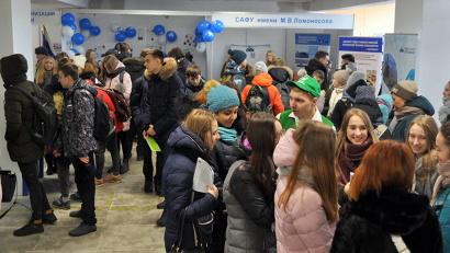 Выставка «Наука, образование и карьера» проходит уже в 21-й раз