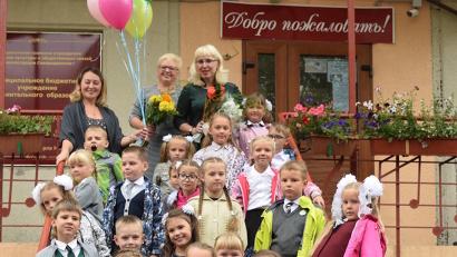 Детская музыкальная школа №36 г. Северодвинска