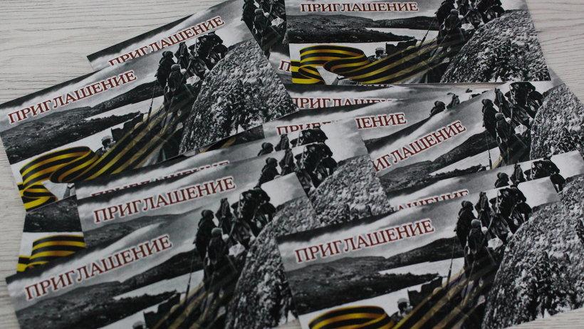 В рамках концерта запланированы церемония награждения участников областной исторической игры, чествование ветеранов Военно-морского флота