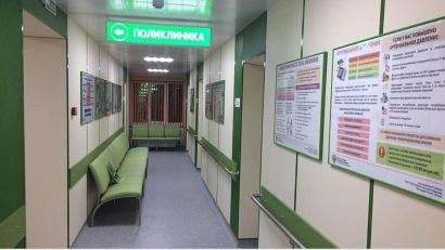 Так выглядит поликлиника Устьянской ЦРБ после первого этапа модернизации. Фото: министерство здравоохранения Архангельской области