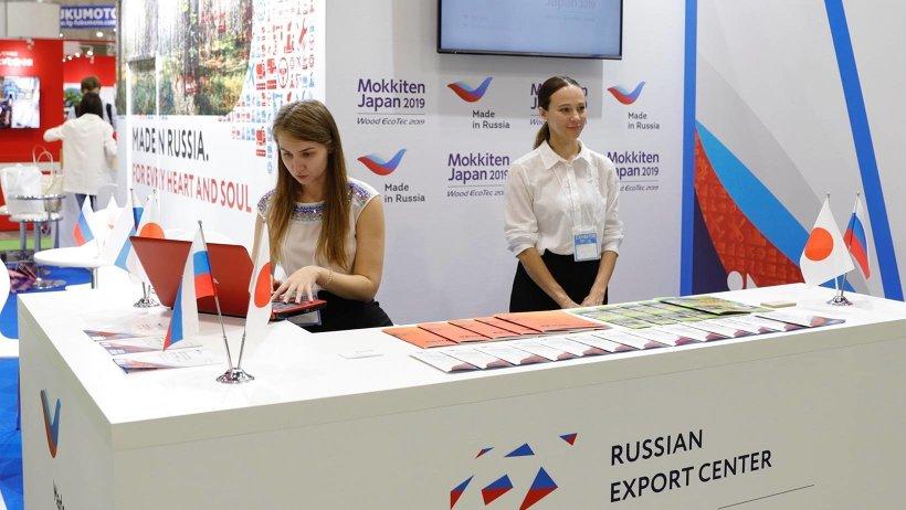 Фото: Российский экспортный центр