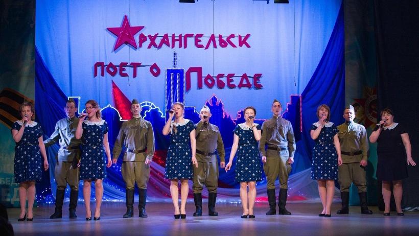 Северяне готовятся спеть песни о подвиге русских солдат и тружеников тыла во время Великой Отечественной войны