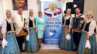 Артисты Северного хора в «Русском Доме» в Белграде
