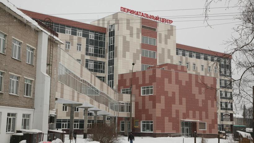 Архангельский перинатальный центр получил разрешение на ввод в эксплуатацию
