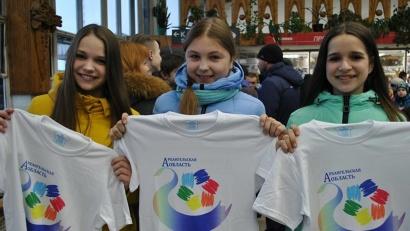 В состав делегации Архангельской области  вошли ребята из Пинежского района, Северодвинска, Архангельска, Няндомы, Котласа и Коряжмы.