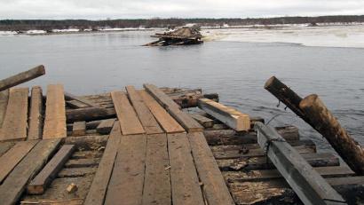 Разрушение произошло в результате воздействия шуги и льда. Фото «Центра гражданской защиты»