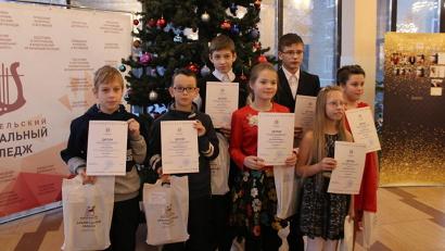 Юные финалисты конкурса