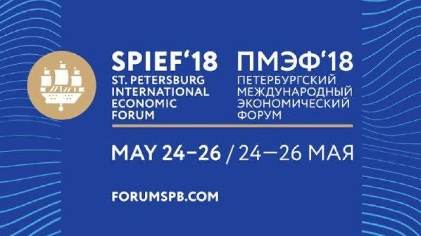 Форум начнёт свою работу в северной столице 24 мая