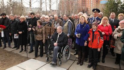 Вспомнить о событиях апреля 1986 года собрались сотни архангелогородцев