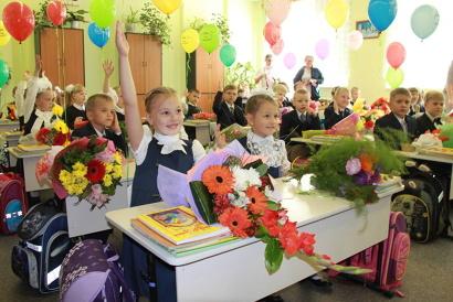 В 2015 году за парты сели 13 тысяч первоклассников Поморья