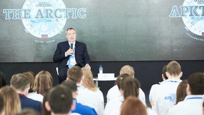 Фото пресс-службы международного образовательного форума «Арктика. Сделано в России»