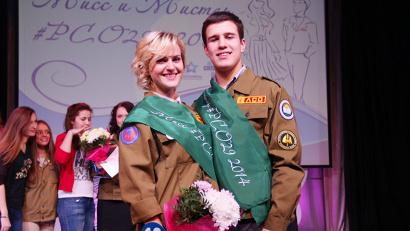 Победители конкурса - Анастасия Хмелевская и Роман Буцыкин