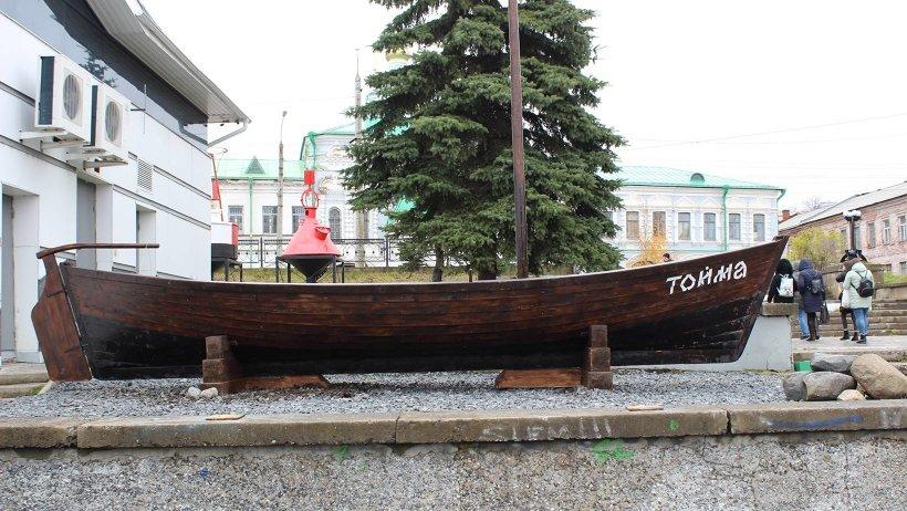 Фото: ГБУК АО «Северный морской музей»