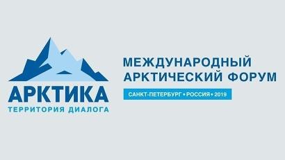 Соглашение направлено на развитие сотрудничества с целью повышения инвестиционной привлекательности и экспортного потенциала Архангельской области