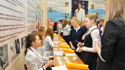 Профессия врача привлекает десятки будущих абитуриентов