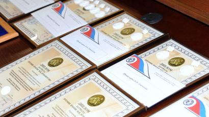 На соискание премий выдвигаются работы в сфере науки и техники, культуры и производственной деятельности