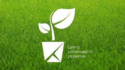 Первая открытая встреча-презентация в Центре состоится 22 января