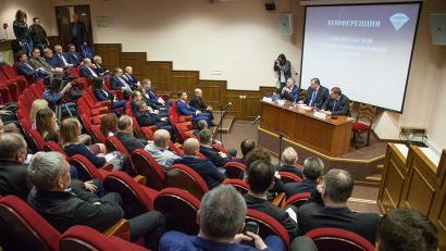 На сегодняшний день членами и партнёрами палаты являются 175 предприятий