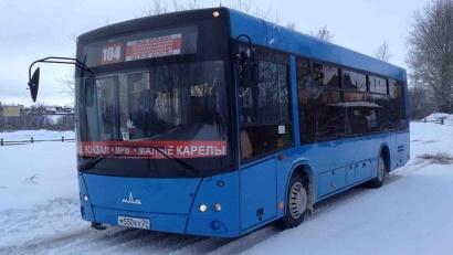 Новый комфортабельный автобус вышел на маршрут № 104