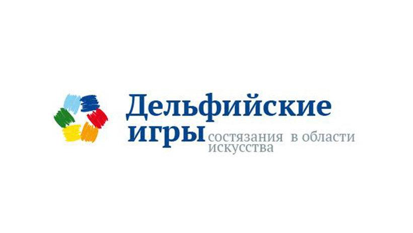 85 конкурсантов от Архангельской области примут участие в 15 номинациях фестиваля