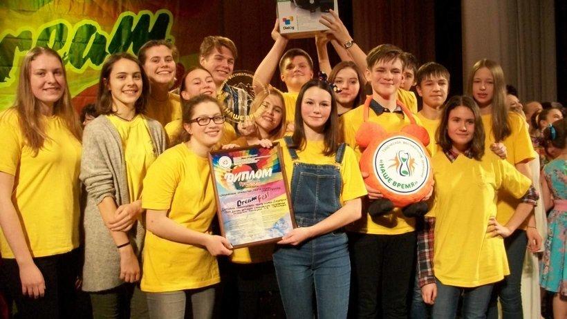 Гран-при фестиваля «Dreamfest» стал первой наградой такого ранга в копилке призов «Сюрприза»