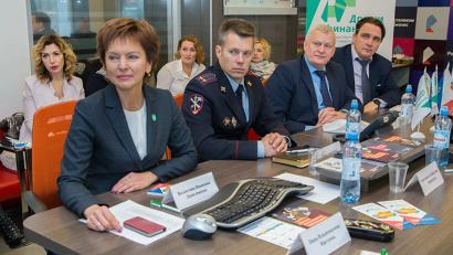 Открытие Недели сбережений состоялось в формате телемоста, в котором приняли участие восемь регионов России, в том числе и Архангельская область