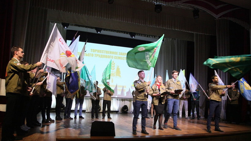 Стройотрядовское движение Поморья насчитывает 38 отрядов