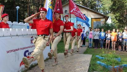 Фото пресс-службы ГАУ Архангельской области «Патриот»