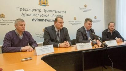 Участники пресс-конференции, посвящённой старту всероссийских соревнований «Лыжня России-2018»