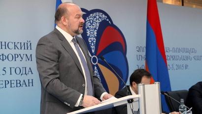 Игорь Орлов рассказал о развитии деловых и культурных связей между Вайоц-Дзором и Поморьем