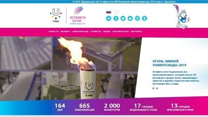 Факелоносцы пронесут огонь Студенческих игр по улицам и площадям 30 городов России