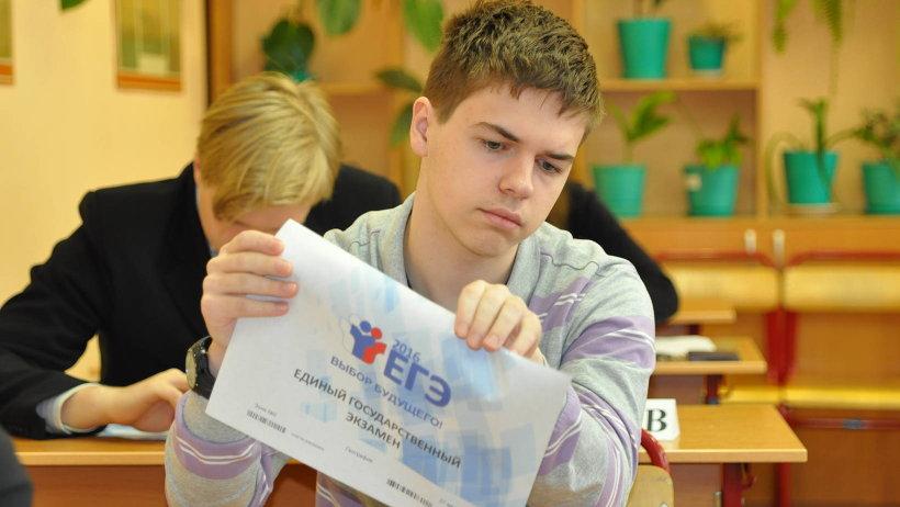 В Архангельске было открыто два пункта проведения госэкзаменов