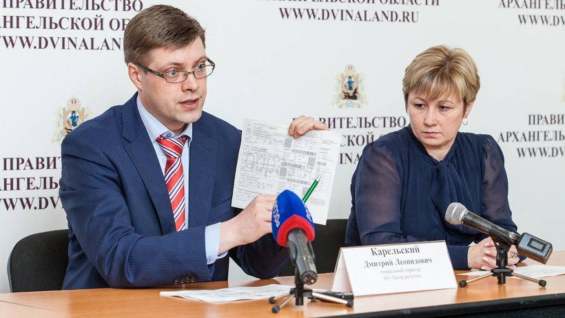 Объединенная квитанция на ЖКУ начала поступать в почтовые ящики горожан в апреле