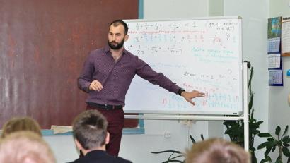 Занятия с Андреем Гаврилюком пройдут с 5 по 8 ноября в режиме видео-конференц-связи