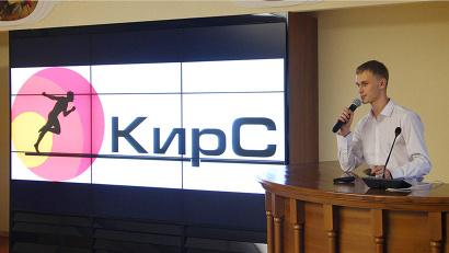 Кирилл Телицын, начинающий предприниматель из Новодвинска