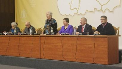 Президиум научно-практической конференции «Комсомол. Молодёжь. Россия»