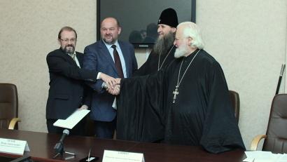 Важный пункт соглашения – совершенствование модели государственно-церковного взаимодействия