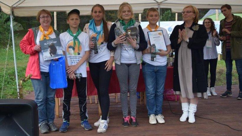 Победители конкурса «Лесное многоборье» получили заслуженные награды