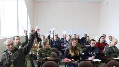 Центральным событием конференции стали выборы председателя регионального отделения «Поискового движения России»
