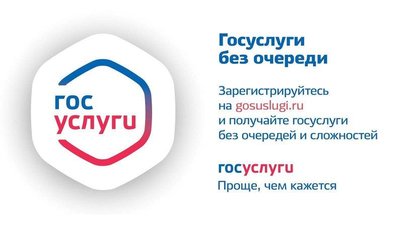 Для прохождения процедуры подтверждения учётной записи необходимо лично обратиться с паспортом гражданина РФ, СНИЛС и номером мобильного телефона