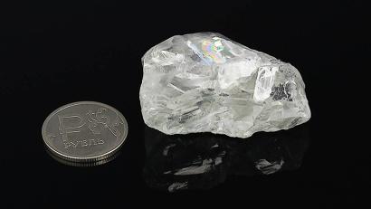 Алмаз был добыт в начале 2017 года. Фото предоставлено пресс-службой АО «Архангельскгеолдобыча»