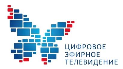 С января 2019 года Россия полностью перейдет на цифровое эфирное телевидение