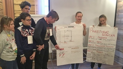 Ребята из деревни Морщихинская представили свои первые проекты