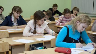 4 декабря желающие попробовать свои силы в новом проекте приняли участие в первом испытании – 100 школьников Поморья писали эссе